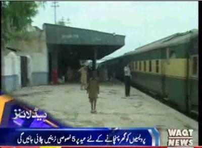 Waqtnews Headlines 12:00 PM 21 June 2017