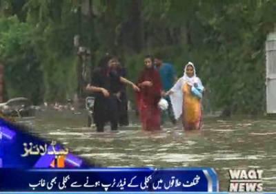 Waqtnews Headlines 01:00 PM 21 June 2017