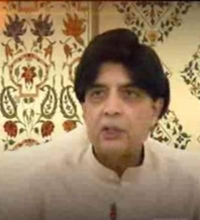وزیر داخلہ چودھری نثار کا چیف آف جنرل سٹاف لیفٹیننٹ جنرل بلال اکبر سے رابطہ,