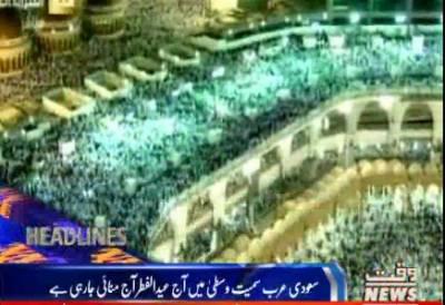 Waqtnews Headlines 10:00 AM 25 June 2017