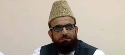 وفاقی حکومت کی جانب سے صدقہ فطر اور فدیے کی رقم کا اعلان