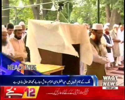 Waqtnews Headlines 12:00 PM 26 June 2017