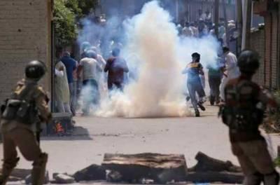 مقبوضہ وادی میں قابض فوج نے عید کے روز بھی اپنی دہشتگردی کو نہ روکا ، دہشتگرد فوج نے مختلف اضلاع میں دھاوا بول دیا