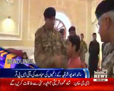 Waqtnews Headlines 05:00 PM 26 June 2017