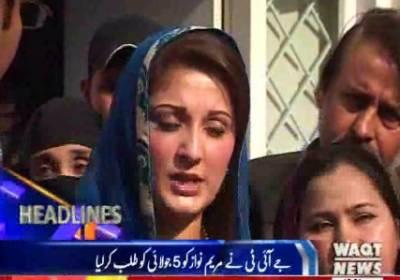 Waqtnews Headlines 1200 PM 27 June 2017