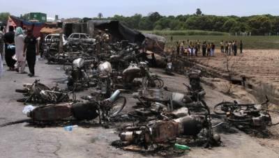 احمد پور شرقیہ آئل ٹینکر حادثے میں جاں بحق ایک سو پچیس افراد کوسپرد خاک کردیا گیا۔