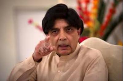 بھارتی تسلط سےآزادی اورحق خودارادیت کشمیریوں کا مقدرہے:وزیرداخلہ چوہدری نثار علی