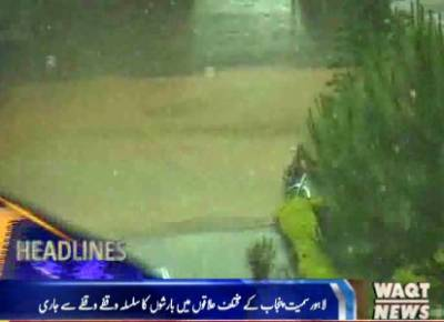 Waqtnews Headlines 12:00 PM 28 June 2017
