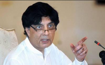 وزیرداخلہ نے سوشل میڈیا پر فرقہ واریت کو ہوا دینے والے عناصر کیخلاف کارروائی کی ہدایت کر دی