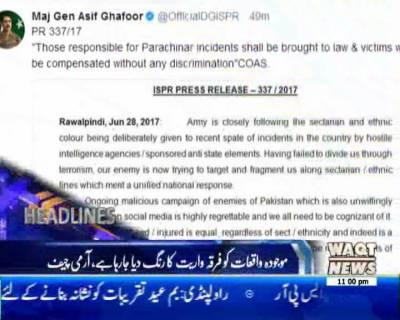 Waqtnews Headlines 11:00 PM 28 June 2017