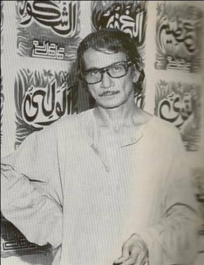 پاکستان کے عظیم مصور اورخطاط صادقین کا یوم پیدائش آج منایا جارہا ہے۔