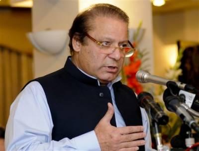 پاکستان خطے میں امن و استحکام کیلئے پرامن ہمسائیگی کے اصول پر کاربند رہے گا, وزیراعظم نواز شریف