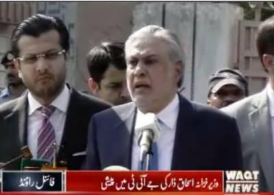 PM Nawaz has no link with Panama papers:Finance Minister Ishaq Dar
