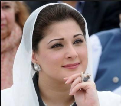 وزیراعظم نواز شریف کی صاحبزادی مریم نواز صاحبہ کی پیشی کے موقع پر سیکیورٹی کے انتہائی سخت انتظامات کئے