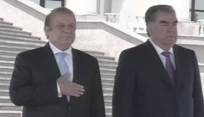 وزیر اعظم نواز شریف دو روزہ دورے پر تاجکستان پہنچ گئے۔