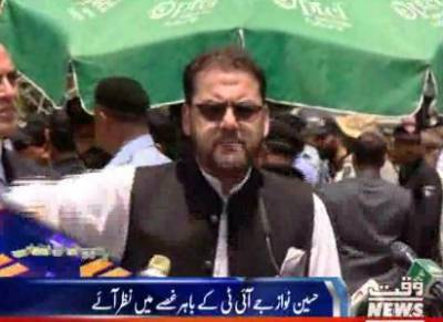 Waqtnews Headlines 02:00 PM 05 July 2017