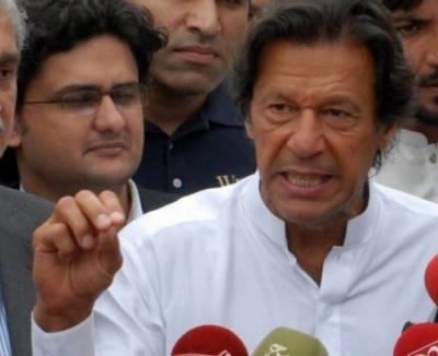 بادشاہت کی مثال دیکھنی تھی تو شہزادی مریم نواز صاحبہ کو جے آئی ٹی جاتے دیکھتے:عمران خان