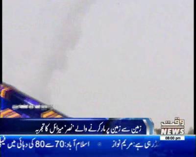 Waqtnews Headlines 08:00 PM 05 July 2017