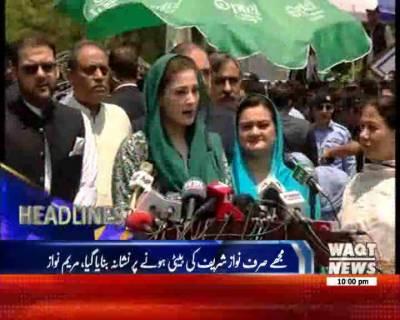 Waqtnews Headlines 10:00 PM 05 July 2017