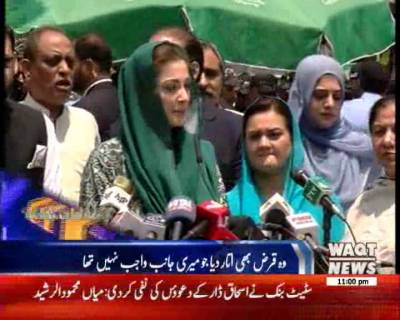 Waqtnews Headlines 11:00 PM 05 July 2017
