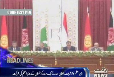 Waqtnews Headlines 12:00 PM 06 July 2017