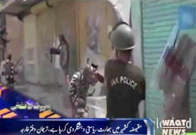 Waqtnews Headlines 01:00 PM 06 July 2017
