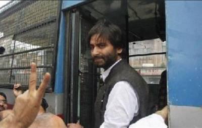 محمد یاسین ملک کو2017 میں 20 مرتبہ گرفتار کیا گیا۔