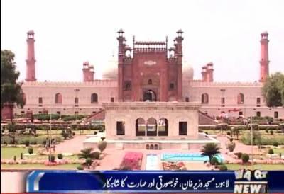 لاہور کی مسجد وزیرخان کئی صدیاں گزر جانے کے باوجود بھی دنیا بھر کے سیاحوں کی توجہ کا مرکز اور اسلامی فن تعمیر کا شاہکار ہے