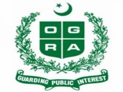 اوگرا کی جانب سے سانحہ احمد پور شرقیہ کی تحقیقات رپورٹ جاری کر دی گئی