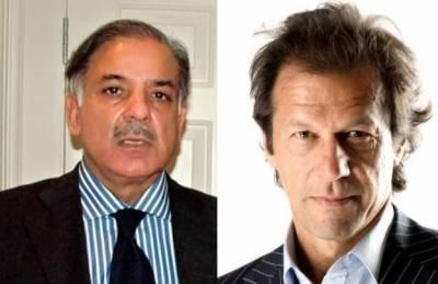 وزیر اعلیٰ پنجاب شہباز شریف نے عمران خان کیخلاف دس ارب روپے ہرجانے کا دعوی دائرکردیا