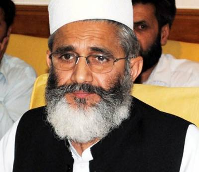 اگر نواز شریف نے کچھ نہیں کیا تو ڈر کس چیز کا ہے، نوازشریف اورخاندان کو سزا ہوئی تو پاکستان کرپشن فری ہو جائے گا، سراج الحق