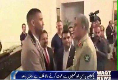 Army Chief Qamar Javed Bajwa wellcome international Footballer in Pakistan : ISPR
