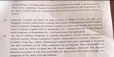 جے آئی رپورٹ کے مطابق نہ تو کبھی وزیر اعظم کے کزن طارق شفیع نے شیئرز فروخت کیے اور نہ ہی ان کے بارہ ملین درہم کا کوئی ریکارڈ ملا ہے