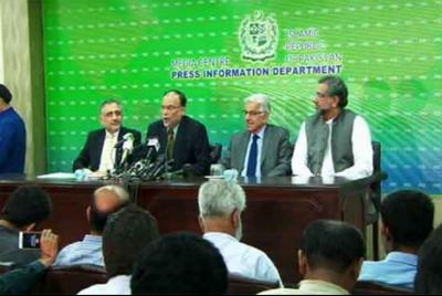 مسلم لیگ ن نے جے آئی ٹی رپورٹ مسترد کرتے ہوئے اسے سپریم کورٹ میں چلینج کرنے کا اعلان کر دیا