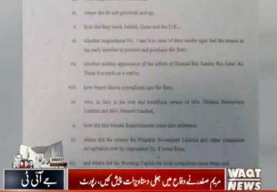 PanamaCase JIT charge Maryam Nawaz of presenting fake documents