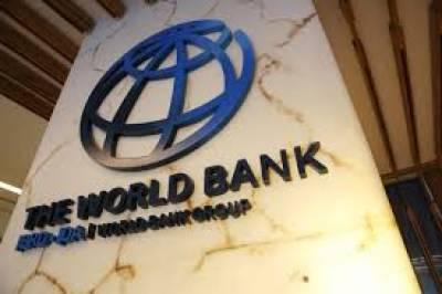 عالمی بینک نے خبردار کیا ہے کہ خانہ جنگی کی وجہ سے شامی معیشت کو پہنچنے والا نقصان قومی پیداوار سے بھی کئی گنا زیادہ ہے