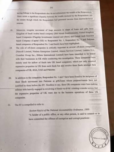 جے آئی ٹی کی تحقیقاتی رپورٹ نے سیاسی منظر نامے میں ایک بار پھر ہلچل مچا دی