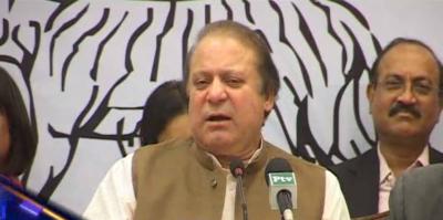 اسلام آباد میں وزیر اعظم کی زیر صدارت اعلٰی سطح کا مشاورتی اجلاس, وزیر اعظم نے رپورٹ کو سپریم کورٹ میں چلینج کرنے کا حکم دے دیا
