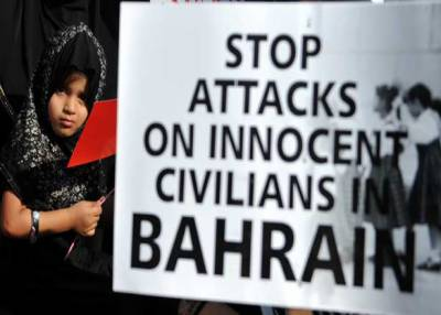 امریکا کا بحرین میں حقوقِ انسانی کے جرم میں سزا پر اظہارِ مایوسی