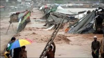 گوجرنوالہ :- مون سون بارشوں نے تباہی مچا ڈالی-