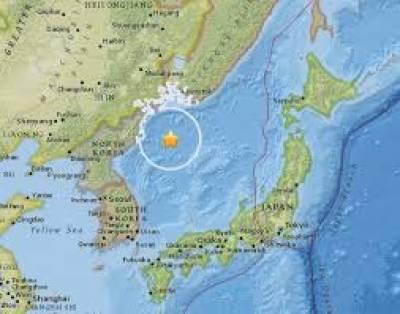 شمالی کوریا میں زیر سمندر زلزلہ آیا