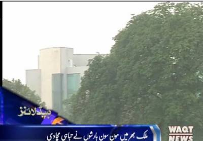 Waqtnews Headlines 01:00 PM 13 July 2017