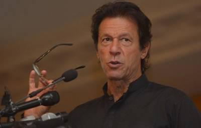نوازشریف نےانصاف کو خریدا، اداروں کو تباہ کیا, حکمرانوں کی وجہ سے سارے چوروں کو چوری کا موقع ملا,عمران خان