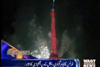 Waqtnews Headlines 10:00 AM 15 July 2017
