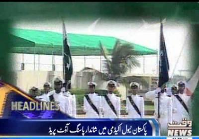 Waqtnews Headlines 11:00 AM 15 July 2017