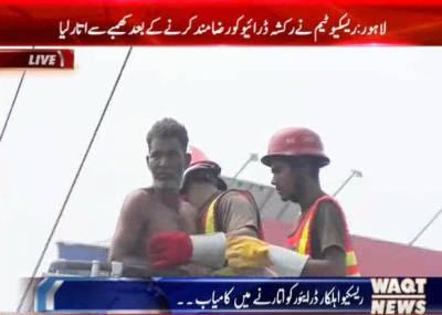 وزیراعلی پنجاب کی نگری میں رکشہ ڈرائیور چالان ہونے پر احتجاجاٰ بجلی کے بڑے پول پر چڑھ گیا