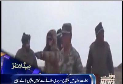 Waqtnews Headlines 12:00 PM 16 July 2017