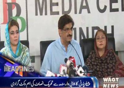 Waqtnews Headlines 01:00 PM 16 June 2017