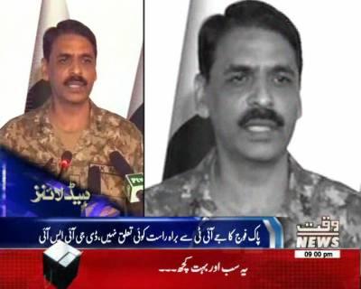 Waqtnews Headlines 09:00 PM 16 July 2017