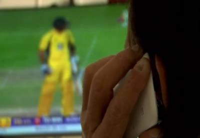 بھارت میں کھیلوں پر آن لائن جوئے کو قانونی شکل دینے کی تیاریاں
